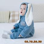 ベビー服 カバーオール ロンパース 裏ボア付き フード付き 長袖 シンプル 無地 ワッペン付き 耳付き 男の子 女の子 赤ちゃん ベビー キッズ 60