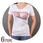 フェイクTシャツ フェイクプリントTシャツ 3D 半袖Tシャツ トップス 夏 レディース 爆乳Tシャツ セクシー SEXY だまし絵 面白い イラスト
