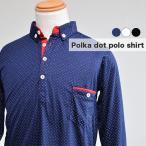 メンズ ポロシャツ Tシャツ カットソー 長袖 トップス ボタンダウンカラー ヘンリーネック 襟付き シングルカフス 胸ポケット付き ドット柄 水玉