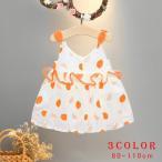 子供服 キッズ服 キッズウェア ワンピース ノースリーブ ショルダーリボン ウエストフリル レモン プリント女の子 黄色 緑 オレンジ 涼しい 夏 か