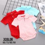 ロンパース カバーオール 半袖 ベビー 赤ちゃん つなぎ ポロシャツ風 襟付き ボタン スナップボタン シンプル 無地 柄なし 新生児 男の子 女の子