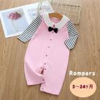 ロンパース カバーオール ベビー 赤ちゃん 女の子 ベビーファッション 長袖 襟付き 蝶ネクタイ風 前開き 重ね着風 スナップボタン 長ズボン つなぎ