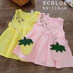 子供服 キッズ服 キッズウェア ワンピース ノースリーブ いちご 刺繍 いちごポシェット フレアスカート 女の子 黄色 ピンク 夏 かわいい シンプル