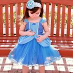 ワンピース お姫様 プリンセス ハロウィン コスプレ なりきり キッズ 女の子 半袖 膝丈 ミディアム ドレス リボン 背中開き Aライン 可愛い か
