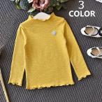 Tシャツ 子供服 キッズ服 女の子 長袖 長袖Tシャツ フリルネック フリル ワッペン 星 スター フェイクパール 無地 シンプル 春 秋 可愛い か