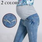 マタニティパンツ ズボン 妊婦パンツ マタニティ ボトムス デニム デニムパンツ マタニティウェア レディース 女性 産後 シンプル カジュアル かわ