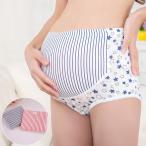 ショーツ レディース 大きいサイズ有 マタニティーショーツ 下着 インナーウエア カジュアル サイズ調整 マタニティーパンツ 妊婦用パンツ 妊婦用下着