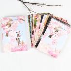 ポストカード グリーティングカード 30枚セット 絵葉書 はがき 桃の花 フラワー 花 写真 おしゃれ 可愛い かわいい きれい お手紙 お便り ご挨