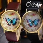 腕時計 アナログ ラウンドウォッチ フェイクレザーベルト レディース バタフライ 蝶 チョウチョウ アンティーク調 レトロ調 上品 おしゃれ きれいめ