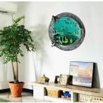 ウォールステッカー ウォールシール 壁紙 壁シール 3D 立体 トリックアート 折りたたみ発送 だまし絵 海の中 海中 深海 熱帯魚 おさかな FIS