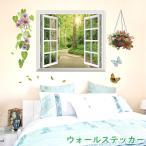 ウォールステッカー 壁紙シール 植物 風景 窓 景色 だまし絵 ルームデコレーション ウォールデコレーション 壁面装飾 寝室 リビング インテリア 雑