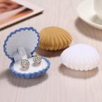 ジュエリーケース ギフトボックス リングケース プレゼントボックス ピアスケース ネックレス 指輪 シェル型 貝殻 贈り物 誕生日 クリスマス バレン