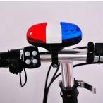 ライト ベル サイレン スピーカー 自転車 補助具 アクセサリー 電子部品 赤 青 電池式 ボタン式 電子音