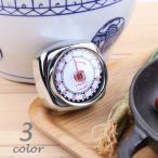 キッチンタイマー キッチン雑貨 タイマー 時間計測 マグネット スクエア形 アナログ 1時間 見やすい レトロ おしゃれ かわいい
