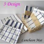 ランチョンマット プレイスマット テーブルマット テーブルランナー ストライプ チェック 布 長方形 キッチンマット おしゃれ 洗える 雑貨 キッチン