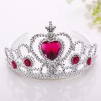 ティアラ キッズ 子供用 女の子 王冠 キラキラ ハート シルバー おもちゃ カチューシャ ヘアアクセ 飾り お姫様 プリンセス