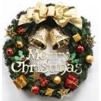 ショッピングクリスマスリース クリスマスリース 玄関 飾り デコレーション 30cm 35cm 45cm 55cm 65cm ゴールドリボン クリスマスベル パーティ イベント イ