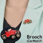 ブローチ ユニセックス レディース メンズ カーモチーフ ラインストーン アクセサリー おしゃれ お出かけ カジュアル 赤 車 ファッション小物