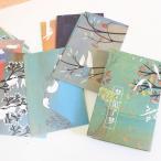 ポストカード グリーティングカード 30枚セット 絵葉書 はがき 手書き風 アート風 アニマル 動物 和風 和テイスト おしゃれ 可愛い かわいい お