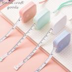 巻き尺 メジャー 裁縫道具 パステルカラー ミニサイズ プラスチック おしゃれ DIY 定規 採寸 計測 長さ サイズ 計る
