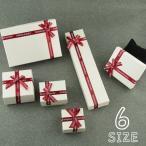 ジュエリーボックス ジュエリーケース ギフトボックス プレゼントボックス アクセサリーケース アクセサリーボックス 箱型 四角形 リボン ピアス リン