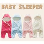 子供用 スリーパー ベビー 赤ちゃん用 おくるみ ふわふわボアスリーパー フード付き パンツ一体型