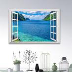 ウォールステッカー 壁紙シール 面白い 寝室 書斎 窓 3D 模様替え オシャレ インテリア 雑貨 室内装飾 海