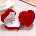 ジュエリーボックス ギフトボックス ギフトケース プレゼントボックス ブレスレッド 指輪 リング ピアス イヤリング ネックレス ハート型 薔薇 定番