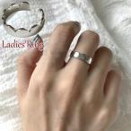 オープンリング フォークリング 指輪 レディース 女性 ファッション小物 雑貨 王冠 ティアラ 半円 シルバーカラー シンプル かわいい かっこいい
