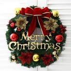 ショッピングクリスマスリース クリスマスリース 玄関 飾り 30cm 40cm 50cm 60cm 赤リボン メリークリスマス パーティ イベント インテリア