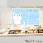 ウォールステッカー 壁ステッカー 壁紙シール シール式 キッチン 台所 猫 ネコ 英字 ルームデコレーション ウォールデコレーション 貼り付け簡単 D