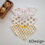 よだれかけ スタイ ビブ ベビー 赤ちゃん 男の子 女の子 スナップボタン クマ 花 パイナップル かぼちゃ 鳥 かわいい 出産祝い ギフト プレゼン