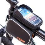 スマホホルダー スマホケース マウンテンバイク用 自転車用 防水ケース キャリーケース iPhoneケース iPhoneホルダー アウトドア