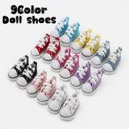 Yahoo!おとりよせ.com左右セット 人形用くつ スニーカー 靴 ミニチュア ドール用 かわいい キュート 着せ替え 女の子 ガール 女児 お人形遊び おもちゃ 幼児 キッズ