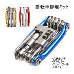自転車修理キット 工具セット メンテナンスツール 道具 多機能 折りたたみ 携帯 コンパクト 持ち運び パンク アクシデント マウンテンバイク ロード