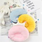 ベビー枕 ミニ枕 赤ちゃん用枕 まくら ベビー用寝具