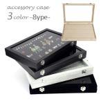 アクセサリーケース ジュエリーボックス 宝石箱 インテリア雑貨 収納ケース 木製 大容量 仕切り ネックレス リング 指輪 おしゃれ アクセサリーボッ