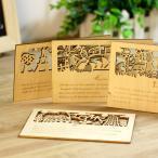 ポストカード はがき 2個セット 木製 雑貨 メッセージカード プレゼント お祝い おしゃれ ギフト シンプル
