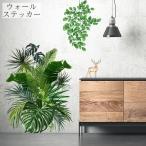 ウォールステッカー 壁ステッカー 壁紙シール シール式 おしゃれ 葉っぱ 葉 リーフ 鹿 ルームデコレーション ウォールデコレーション 貼り付け簡単