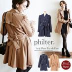 ◆philter◆レディフレアトレンチコート/アウター