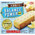 (まとめ買い)※ヘルシークラブ バランスパワービッグ 北海道バター 2袋(4本)入 ×5個セット