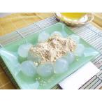 玉わらび餅 1kg (きなこ,黒みつ付) (普通便)
