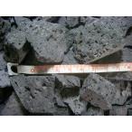 溶岩石 割り石 ラヴァロック 黒玄武岩 1kg ビストロSMAP 低温加熱法 バーベキュー BBQ 溶岩炭 焼肉 P10倍最大