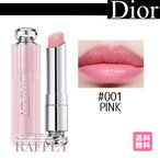 Dior リップバーム #001 ピンク クリスチャンディオール ディオール アディクト リップグロウ  ChristianDior