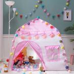 キッズテント 子供用 誕生日 出産祝 部屋 おもちゃ プレイハウス 秘密基地 プレゼント ハウス ボールハウス テントハウス 子ども 折りたたみ式 20c10-2