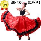 4点セットアップ ダン ラテンダンス ス衣装 ステージ衣装 ベリーダンス 社交ダンス レッスン着 ストレッチ フィットネスウェア ヨガウェア ミカドレス cy180