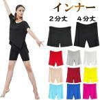 ベリーダンス衣装 フラメンコ衣装 ダンス衣装 スカート付き パンツ ミカドレス cy190-pants