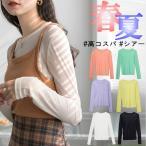 トップス ダンス衣装 社交 フラメンコ衣装 ダンス衣