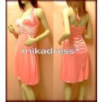 ダンス衣装 ワンピース ホルターネックリボン ピンク2 ミカドレス d10-