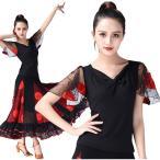 トップスとスカート 2点セット セットアップ  アシンメトリー ヒップスカーフ ダンス衣装 ベリーダンス 社交ダンス  ミカドレス cy207